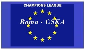 img Roma - CSKA CL