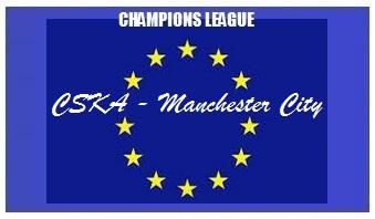 img CSKA Manchester City