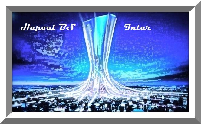 img-el-hapoel-bs-inter